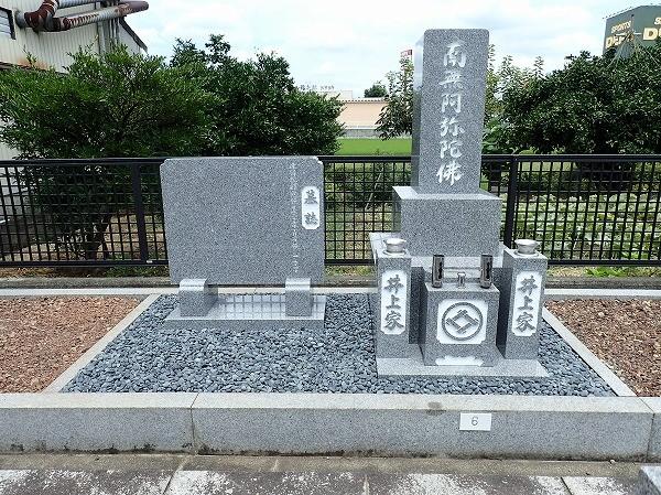 墓誌とお墓リフォーム完成