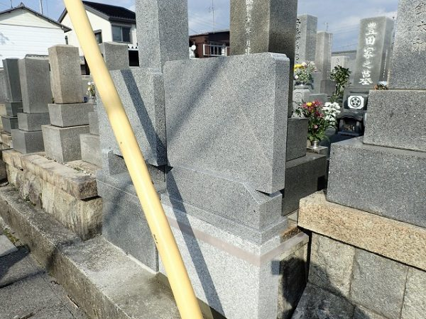 東鏡島墓地の墓誌