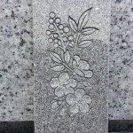 石見本の花