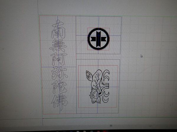 PCで文字を作ります