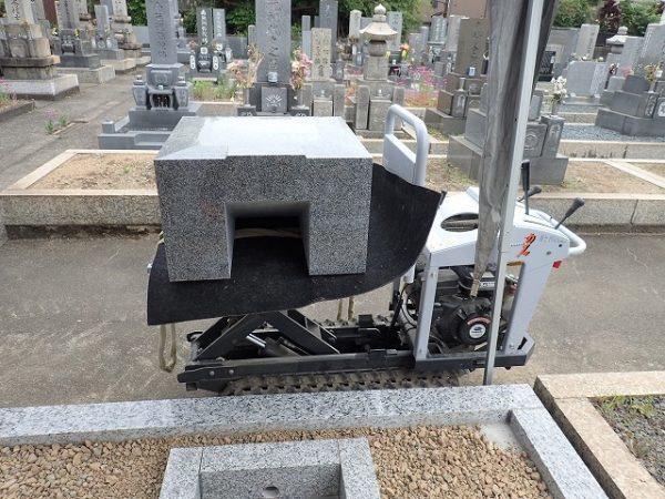 小型運搬車でお墓を運びます