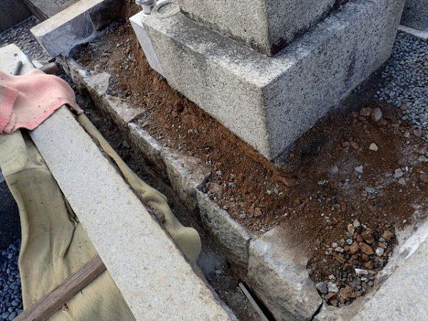 古いコンクリートを外して綺麗にしてから組みなおします