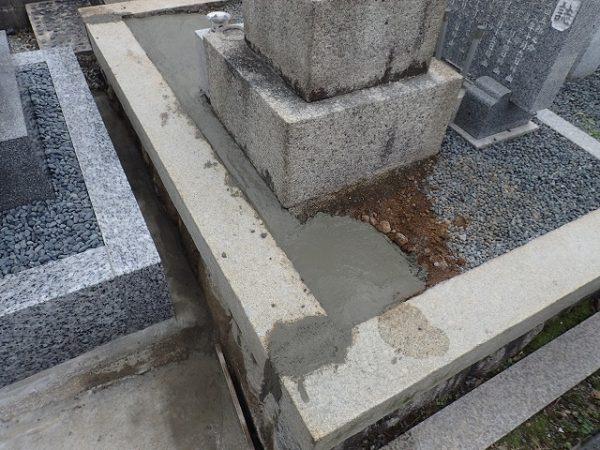 コンクリートで補強しました