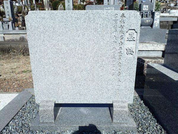 墓誌の文字彫り