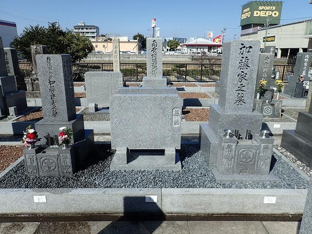 墓誌二枚の建立とお墓の移転リフォーム完了