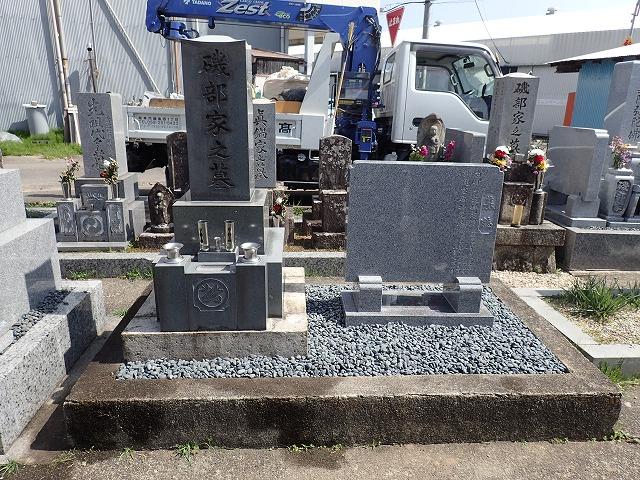 お墓リフォームと墓誌建立