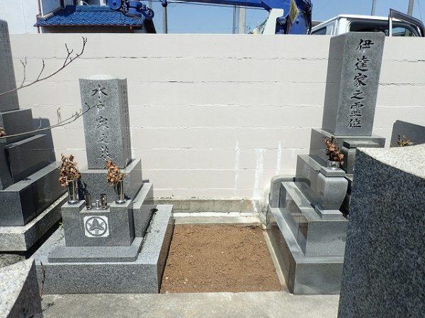 お墓の解体撤去お墓しまい完了