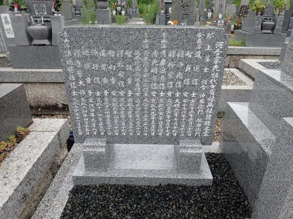 墓誌も耐震接着剤で固定