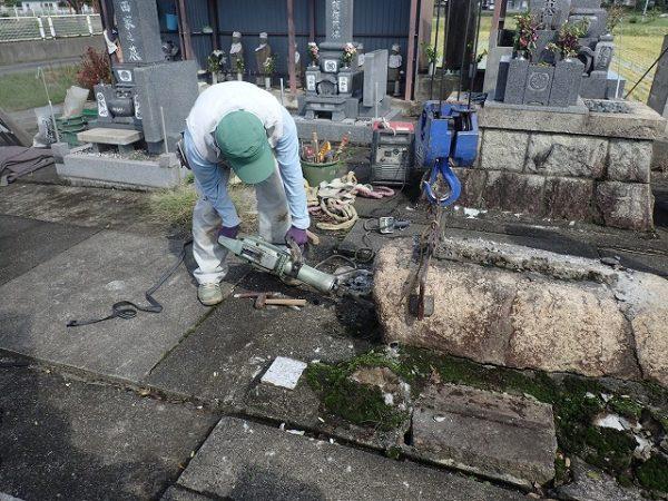 台石のコンクリートを割ります