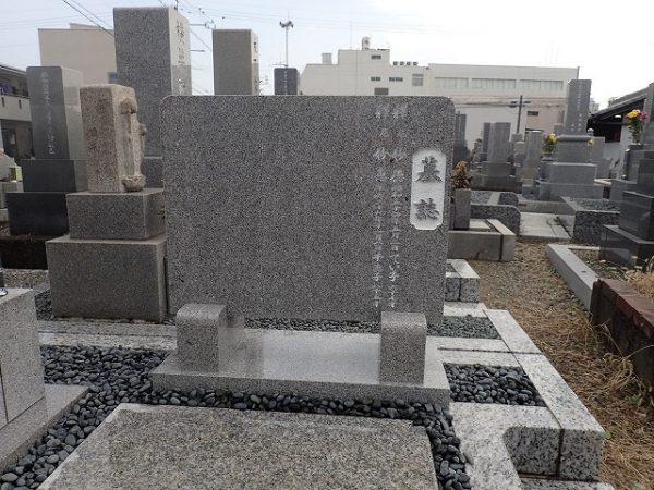 宇寿石の墓誌建立