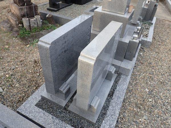 墓誌を二枚組みました