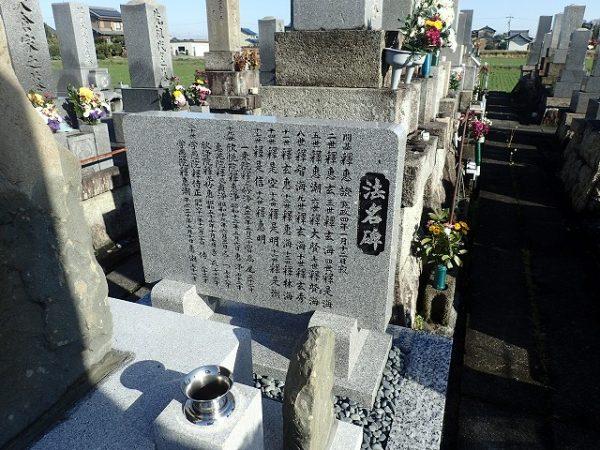 宇寿石の墓誌