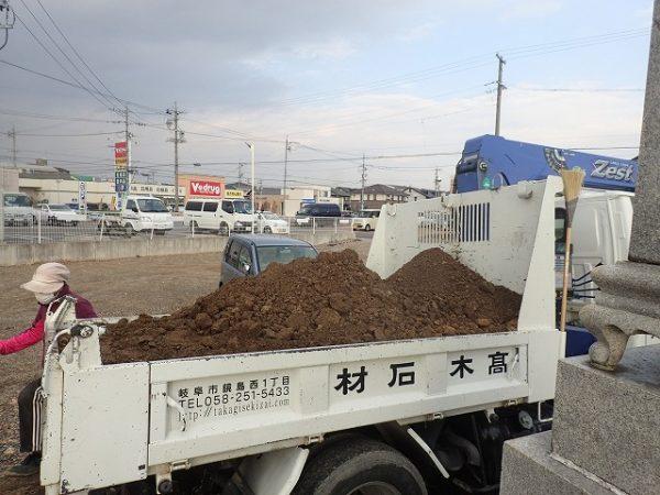 約2トンの土を回収