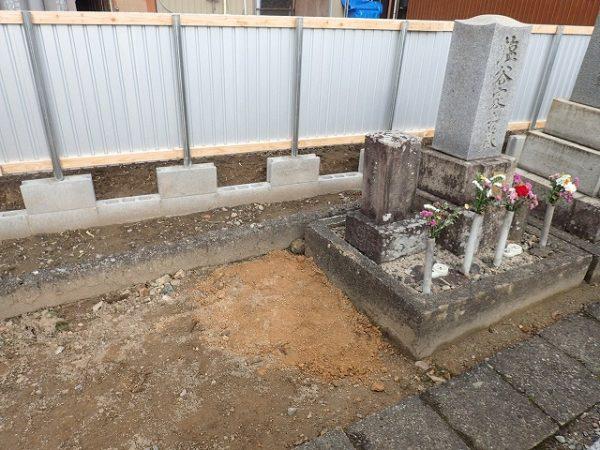 お墓の解体回収完了 4カ所目
