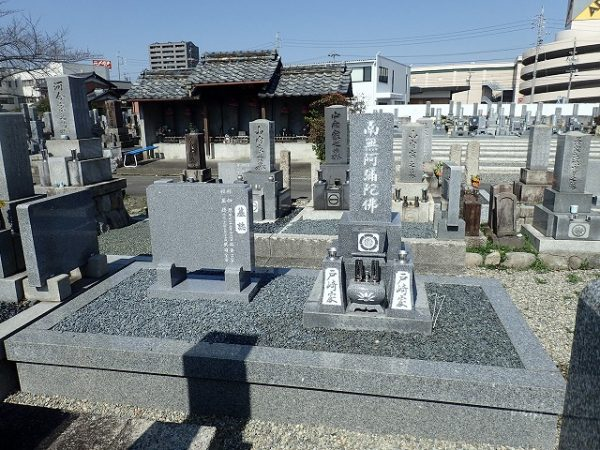 純国産石吉祥石の墓誌建立