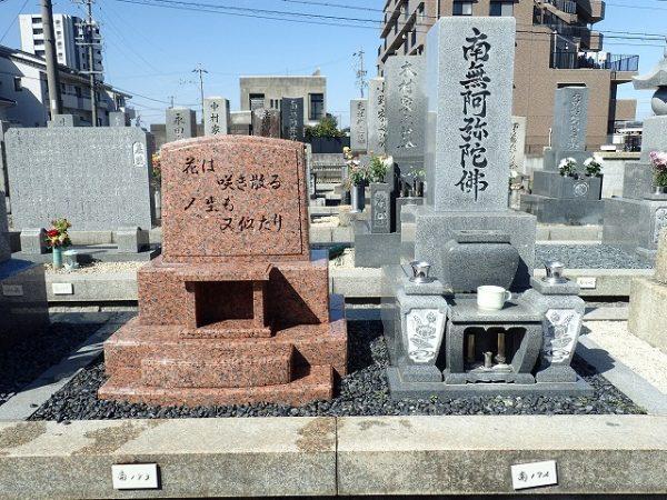 お墓の裏面の削り磨き直し完了