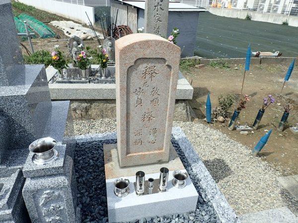 先祖のお墓は掃除をして組み直しました