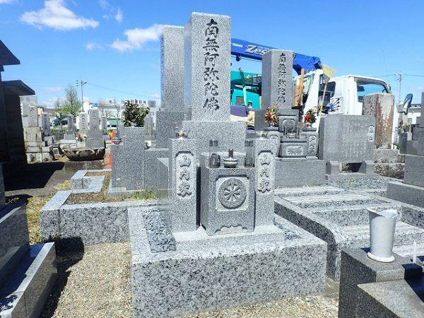 大島石のリフォーム納骨穴切削加工完了