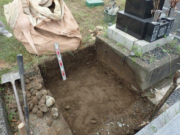 40cmぐらい掘りました