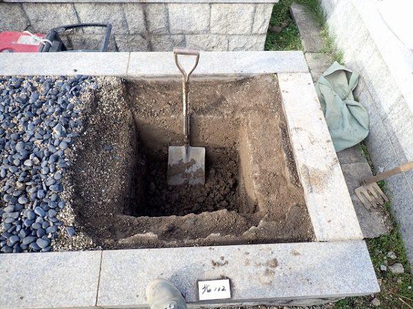 そこまで掘りました