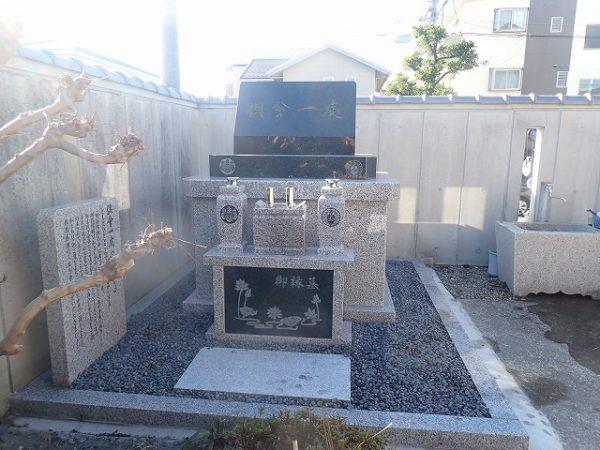 永代供養墓完成