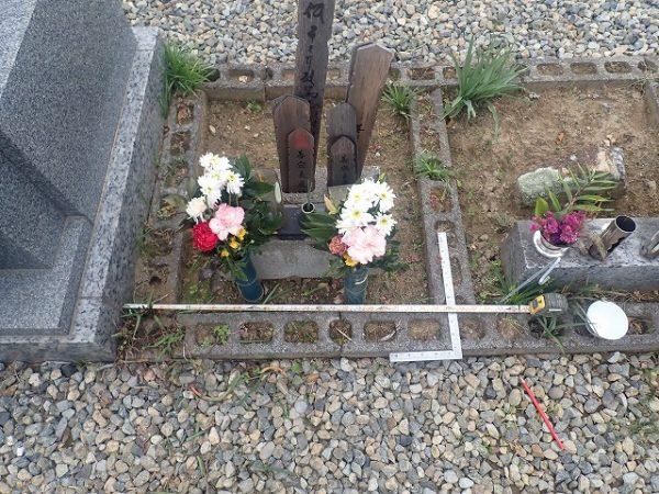 墓所の大きさの写真