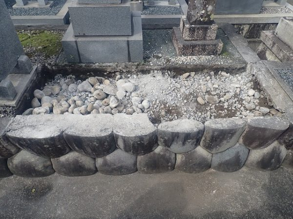 コンクリートを割りました