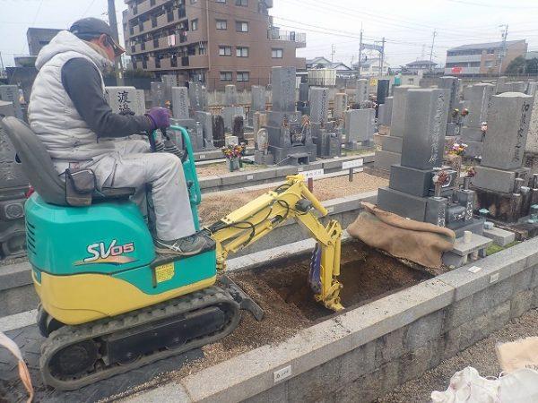ユンボで土を掘ります