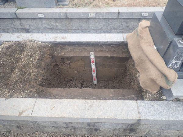 80cm以上掘りました