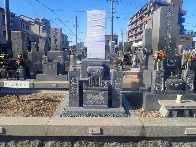 純国産唐原石のお墓