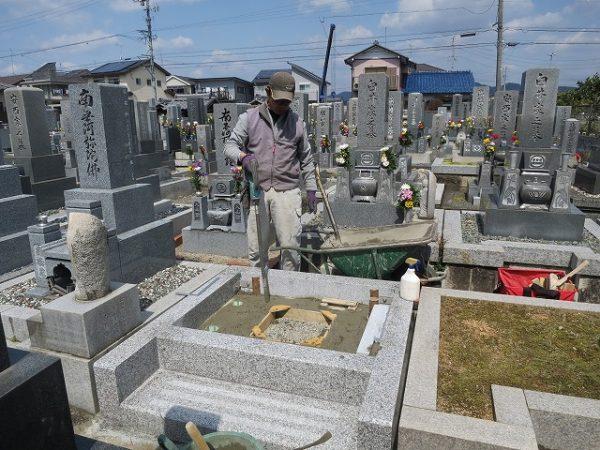 お墓の基礎コンクリート