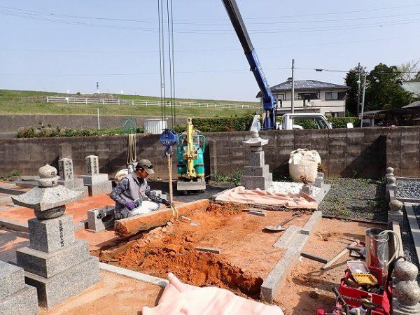 外柵基礎石も回収
