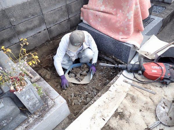 コンクリートの細かいガラを回収