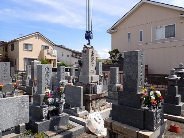お墓の回収