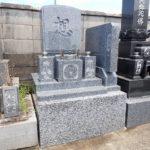 純国産天山石のデザイン墓石建立