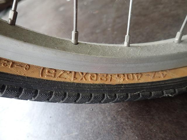 BikeEのタイヤ規格